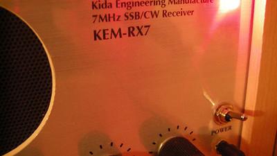 KEM-RX7