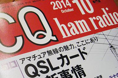Cq_cover